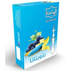 AL-WAHA Blue Banana