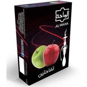 al-waha double apple