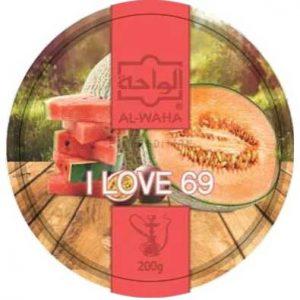 Al-waha love 69